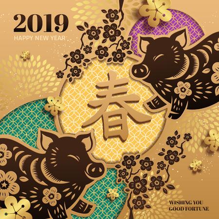 Maanjaar papier posterontwerp met lief varkentje en bloemen, lentewoord geschreven in Chinese karakters