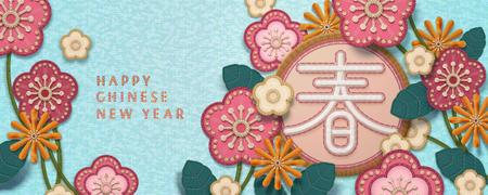 Chinesisches Neujahrsbanner im Stickstil, Frühlingswort geschrieben in Hanzi mit schönem Blumengarten