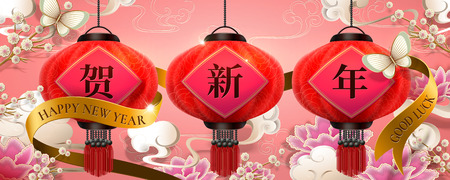 Peony lunar year pink banner design with hanging lanterns, Happy New Year written in Chinese characters