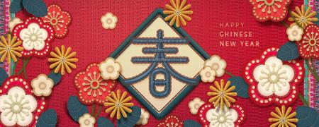 Bannière du nouvel an chinois dans le style de broderie, mot de printemps écrit en Hanzi avec de beaux éléments floraux
