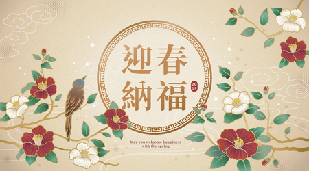 Graceful lunar year design with bird and camellia decorations, May you welcome happiness with the spring written in Chinese character on beige background Stock Illustratie