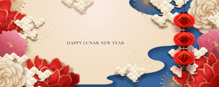 Happy lunar year written in Chinese characters, peony paper art background