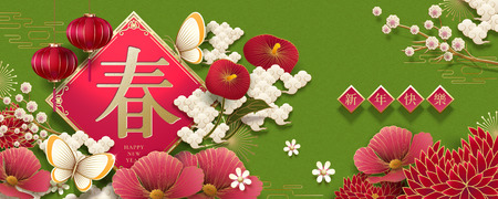 New Year green banner design with paper art peony elements, Spring and happy new year written in Chinese characters