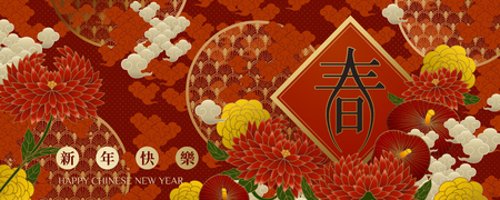 New Year banner with floral decorations, Happy new year and spring written in Chinese characters on couplets