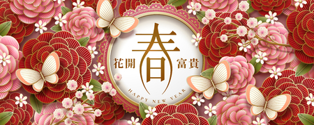 New Year banner design with paper art peony elements, being in full flower written in Chinese characters