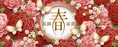 Nieuwjaarsbannerontwerp met papieren kunstpioenelementen, in volle bloei geschreven in Chinese karakters