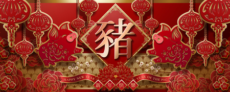Year of the pig banner with floral and piggy decorations, Happy new year and pig written in Chinese characters on spring couplets