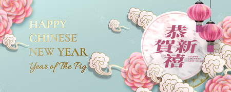Lunar year design with pink and white peony flowers, Happy new year written in Chinese characters on marble stone texture Archivio Fotografico - 126582402