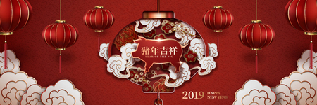 Banner del capodanno cinese con piggy in lanterna rossa su nuvole bianche, parole dell'anno del maiale scritte in caratteri cinesi
