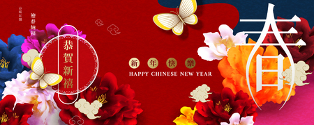 Colorful peony lunar year banner with Happy new year written in Chinese characters Ilustração