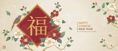 Sierlijk maanjaarontwerp met decoraties van vogels en camelia's, Fortune geschreven in Chinees woord op lente couplet