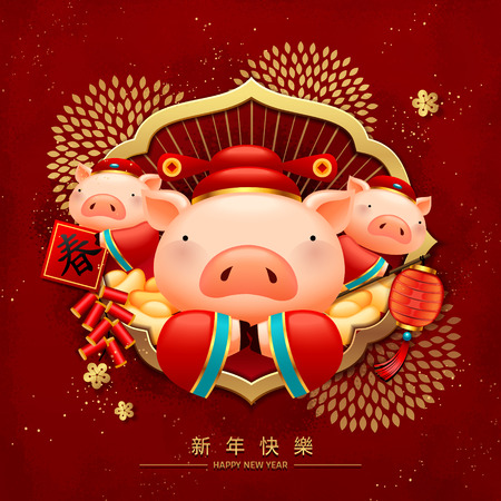 Lunar year poster design with lovely piggy in traditional costumes, happy new year and spring word written in Chinese characters
