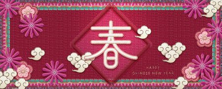 Chinese new year banner in embroidery style, spring word written in Hanzi with lovely floral elements Иллюстрация