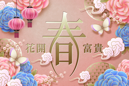 Graceful lunar year design with peony garden, Fortune comes with blooming flowers written in Chinese words on pink background