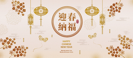 Lunar year banner with plum flowers and hanging lanterns, May you welcome happiness with the spring written in Chinese character on beige background Ilustração