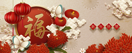 Chinese New Year banner design, fortune and happy new year written in Chinese characters with red lanterns and chrysanthemum