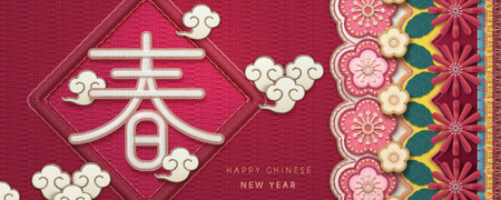Chinese new year banner in embroidery style, spring word written in Hanzi with lovely floral elements  イラスト・ベクター素材