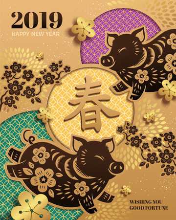 Lunar year paper art poster design with lovely piggy and flowers, Spring word written in Chinese characters