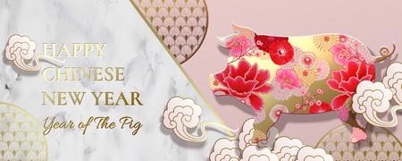 Diseño de banner de año lunar con cerdito floral sobre fondo de piedra de mármol