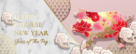 Lunar year banner design with floral piggy on marble stone background