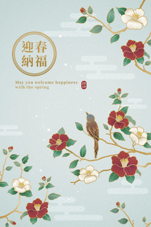 Graceful lunar year design with bird and camellia decorations, May you welcome happiness with the spring written in Chinese character on blue background