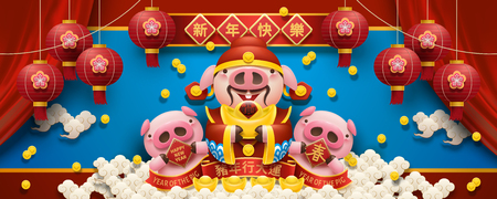 Lovely piggy mandarin banner with happy new year, spring and may you have good fortune words written in Chinese characters on spring couplet