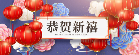 Lunar year design with beautiful peony flowers and hanging lanterns, Happy new year in Chinese words