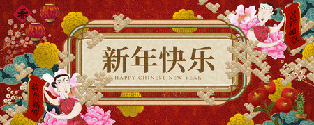 Luxury floral lunar year banner with happy new year, spring and wish you an auspicious day words written in Chinese characters Ilustração
