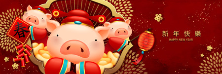 Lunar year banner design with lovely piggy in traditional costumes, happy new year and spring word written in Chinese characters