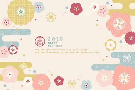 Conception mignonne de nouvel an 2019 avec cadre de fleurs plates