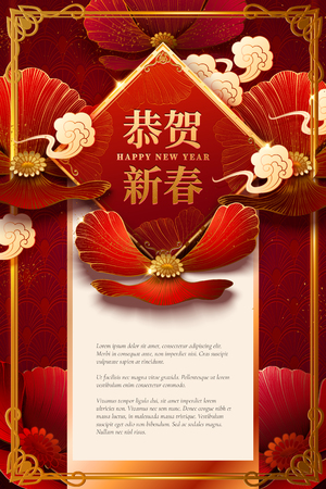 Happy Chinese New Year words written in Hanzi with elegant flowers in paper art, lunar year poster