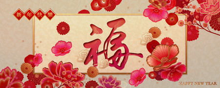 Happy new year and fortune written in Chinese characters, peony flowers beige background