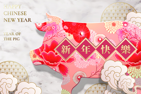 Lunar year design with floral piggy on marble stone background, Happy new year written in Chinese words Иллюстрация