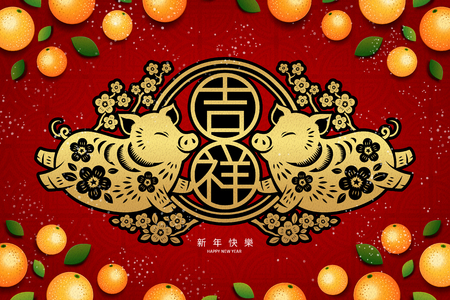 Year of the Pig design with orange frame, auspicious and happy new year written in Chinese new year Ilustração