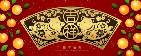 Year of the Pig banner design with orange frame, auspicious and happy new year written in Chinese new year
