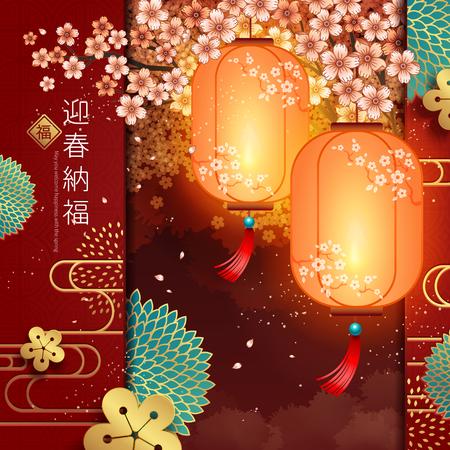 Elegante diseño de año lunar con linterna colgante y pétalos de sakura volando en el aire. Que le des la bienvenida a la felicidad con la primavera escrita en caracteres chinos. Ilustración de vector
