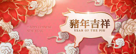Happy year of the pig written in Chinese characters, peony background in pink tone color Illustration