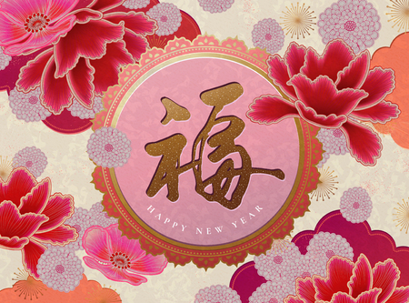Lunar year design with peony decorations, Fortune word written in Chinese calligraphy