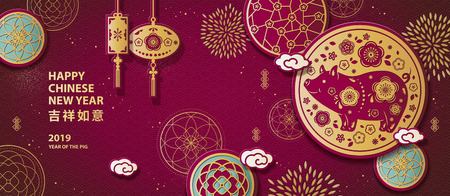 Year of the pig paper art banner design with wish you good fortune written Chinese characters