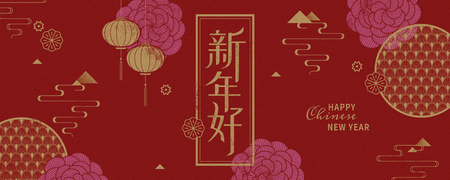 Happy new year words written in Chinese word, red greeting banner desogm 免版税图像 - 126582445