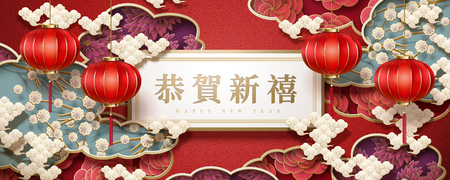 Happy new year words written in Chinese characters, hanging lanterns and flowers background