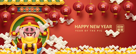 Lovely piggy mandarin holding gold ingot design with happy new year and wishing wealth comes to you words written in Chinese characters