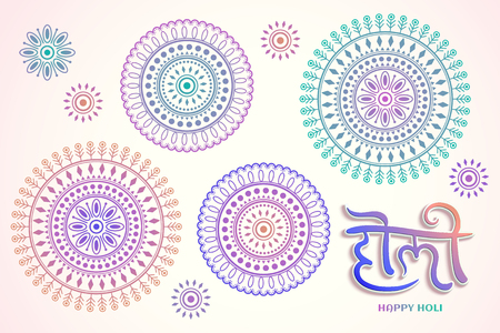 Happy holi rangoli design in colorful tones with calligraphy