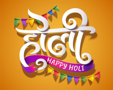 Happy Holi calligraphy design with colorful flags on chrome yellow