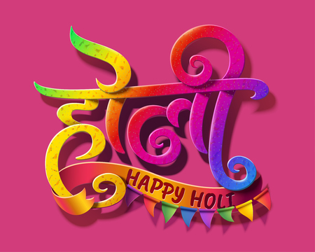 Happy Holi calligraphy design in colorful tone on fuchsia Иллюстрация