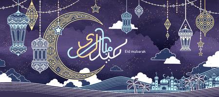 Islamisches Liniendesign mit Moschee und großem Halbmond in der Nachtwüste, Eid Mubarak-Kalligraphie, was auf Arabisch einen schönen Urlaub bedeutet