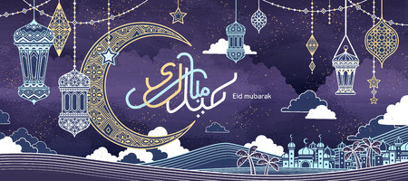 Islamic line style design with mosque and big crescent in night desert, Eid mubarak calligraphy which means happy holiday in Arabic