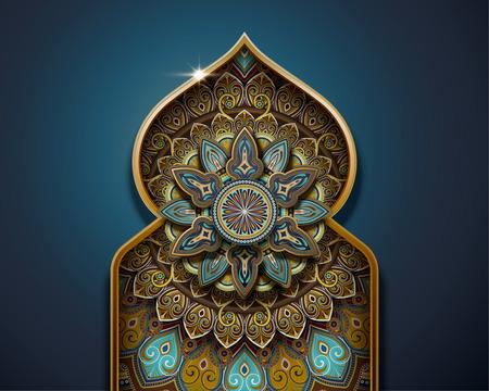 Arabesque-Musterdesign in Zwiebelkuppel- und Bogenform auf blauem Hintergrund Vektorgrafik