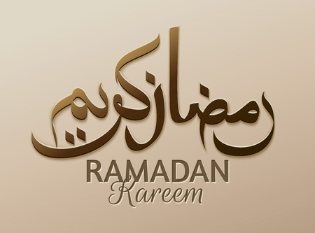 Ramadan Kareem calligraphy design on beige background