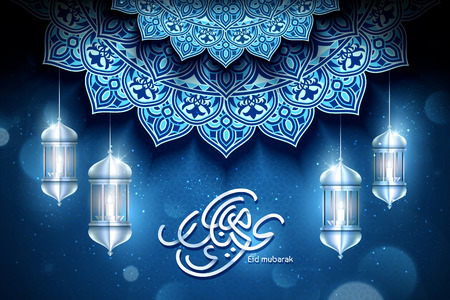 Eid mubarak calligraphy which means happy holiday in Arabic, Arabesque flower decorations and hanging lanterns Illustration